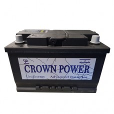 Crown UniEnergy 1 48ah accu